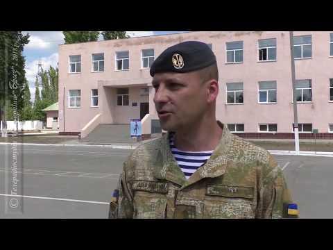 Відновлене військове містечко 36 бригади морської піхоти