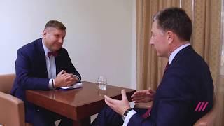 Interview with the U.S. Special Representative for Ukraine Negotiations Kurt Volker