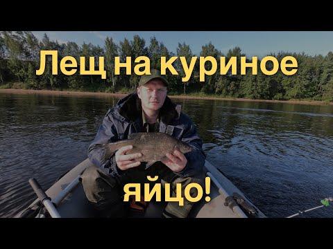 Рыбалка с лодки на кольцо!
