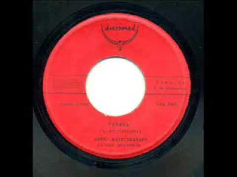 VAVAKA --HENRI RATSIMBAZAFY---1967