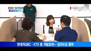 [서울경제TV] 대우건설, 역삼역 센트럴 푸르지오 시티…