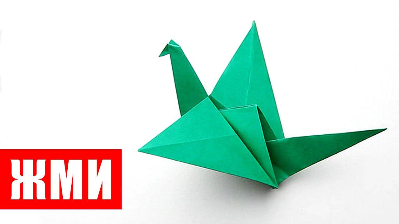 Птица из бумаги своими руками с махающими крыльями - YouTube