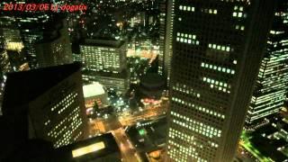 新宿 東京都庁舎 夜景 Japan Tokyo Shinjuku Night view 81