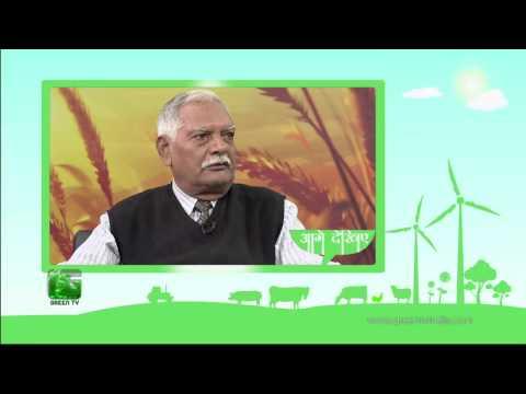 Know about Usar/ Banjar Bhoomi In Baatein Kheti Ki - On Green TV