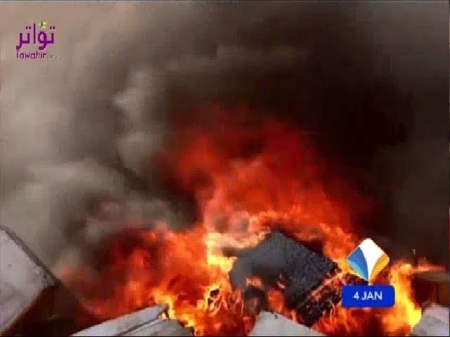 مكتب الجمارك لدى مطار نواكشوط يحرق عددا من كتب المذهب الشيعي وستة عشر طنا من الخمور