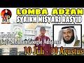 LOMBA ADZAN 🎤 Adzan Versi Syaikh Misyari Bin Rasyid Alafasy  |  Irama Kurdi | اذان بمقام الكردي