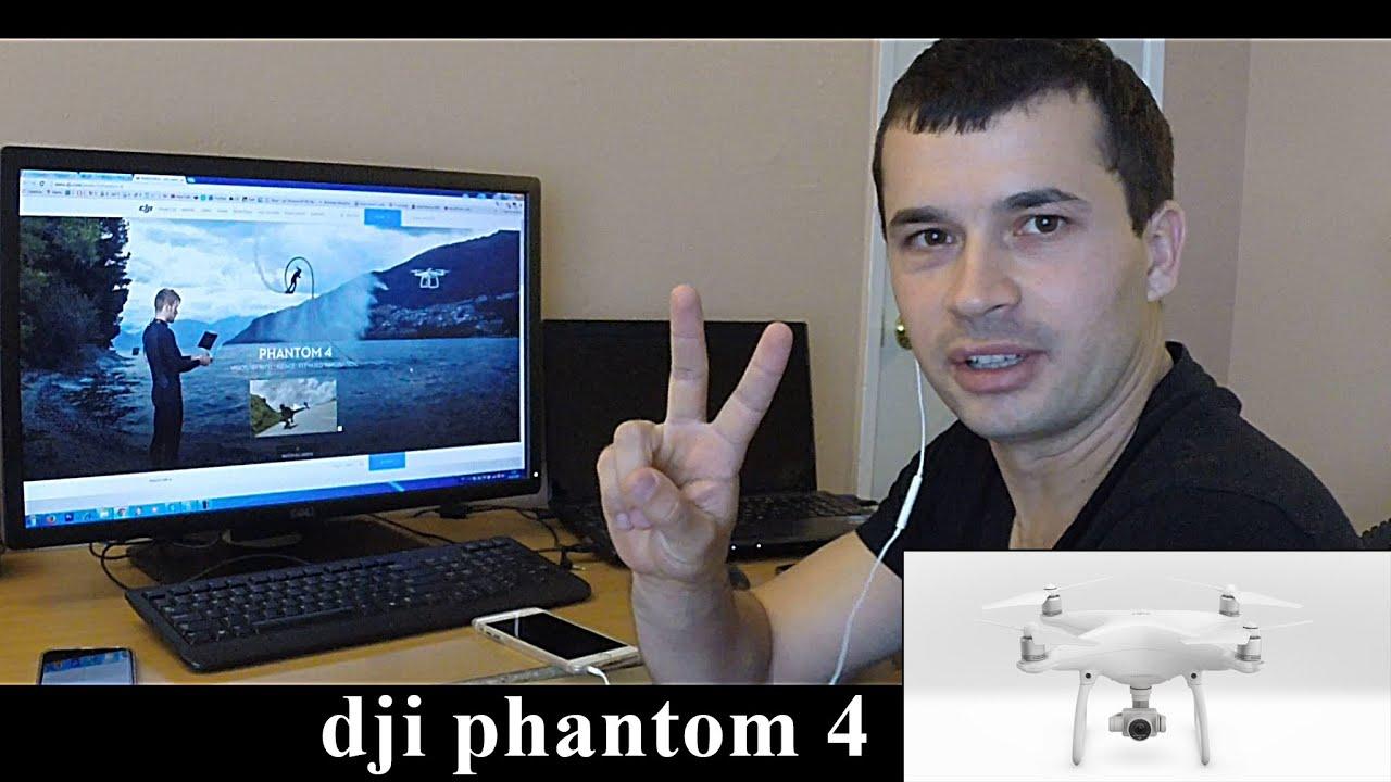 Сколько стоит dji phantom 4 зарядка в прикуриватель мавик айр недорогой