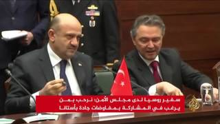 مشروع قرار روسي بمجلس الأمن لدعم هدنة سوريا