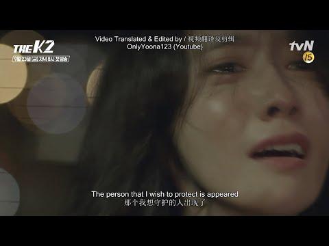 [EngSub中文字幕][HD] Yoona The K2 5 Minutes Trailer (林允儿The K2五分钟预告)