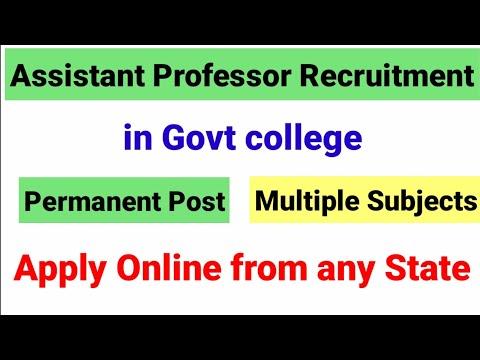 Assistant Professor Recruitment 2021   असिस्टेंट प्रोफेसर वेकन्सी   Assistant Professor Vacancy 2021
