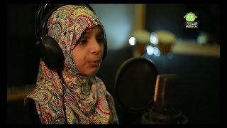 Punjiri Thookum │ പുഞ്ചിരി തൂകും പൂമതിയെ   Super hit Nabhidhina Song 2017 Fathima Safa Essaar media