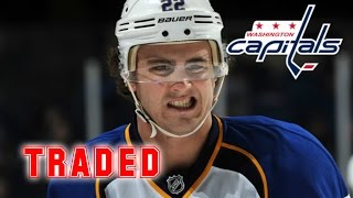 Kevin Shattenkirk Traded to Washington Capitals | NHL Trade Deadline 2017