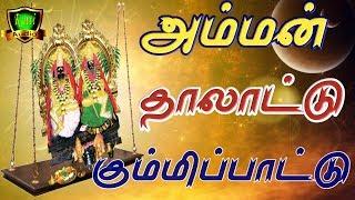 Pattu Padava mp3 songs free, download