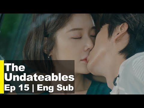 "Nam Goong Min ""Go out with me"" [The Undateables Ep 15]"
