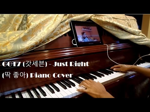 GOT7 (갓세븐) - Just Right (딱 좋아) Piano Cover