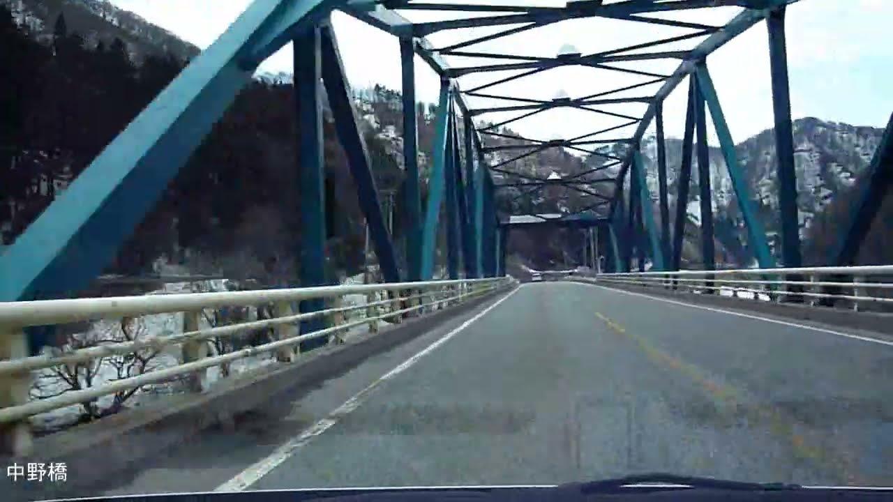 国道113号 車載動画】 山形県長...