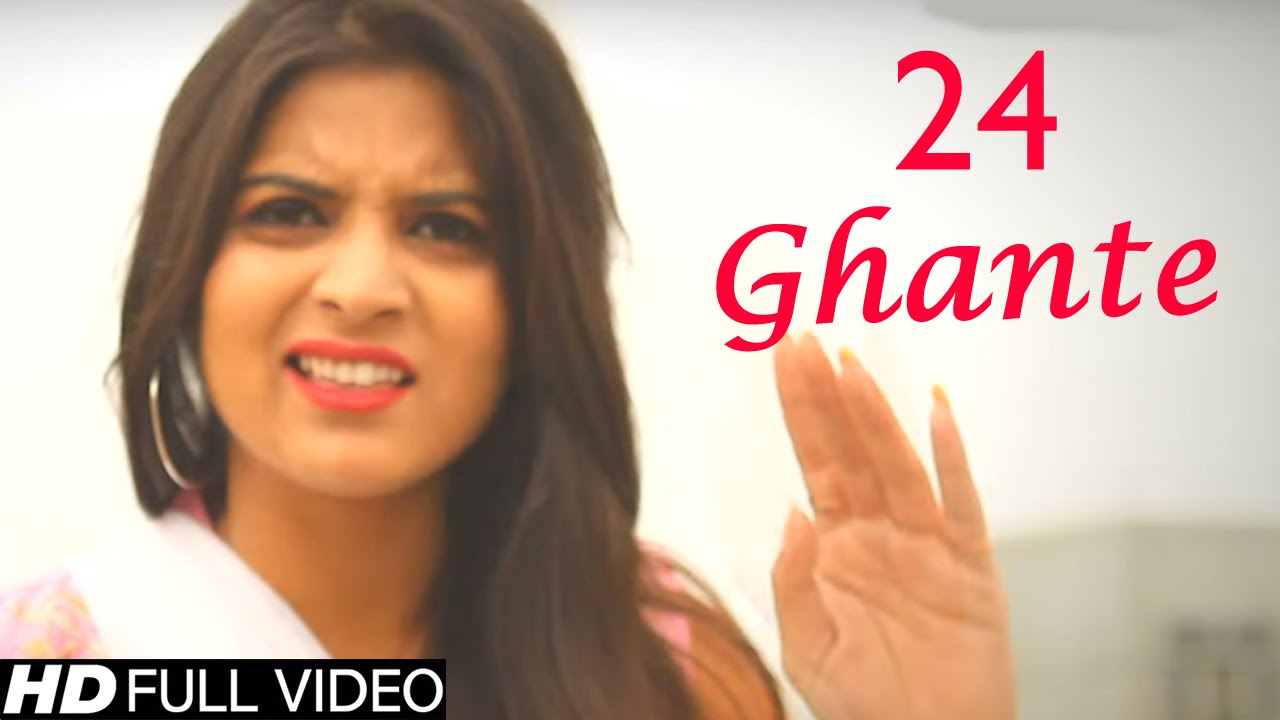24 Ghante Chakkar Kate   New Haryanvi Song 2016   Jaji ...