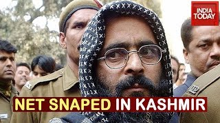 Internet Services Snapped In Kashmir Ahead Of Afzal Guru's Death Anniversary