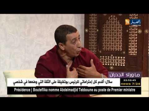ما وراء الجدران: زوج المصرية يطلب السماح منها ويتعهد أمام الله بتعويضها عن كل ما فات