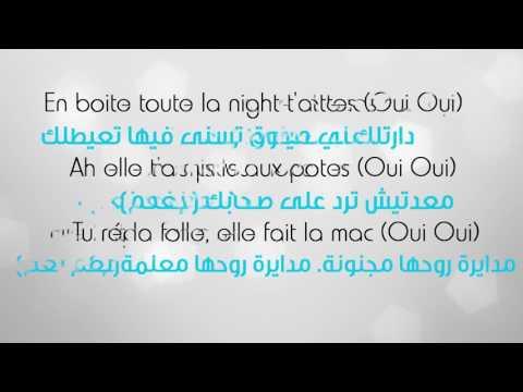 L'Algérino - Les Menottes مترجمة بالعربية