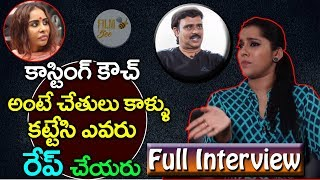Anchor Rashmi Gautam Full Interview On Casting Couch In Telugu Industry With S.P.Pawan | Film Bee