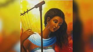 Shegenochu - Amalele አማሌሌ (Amharic)