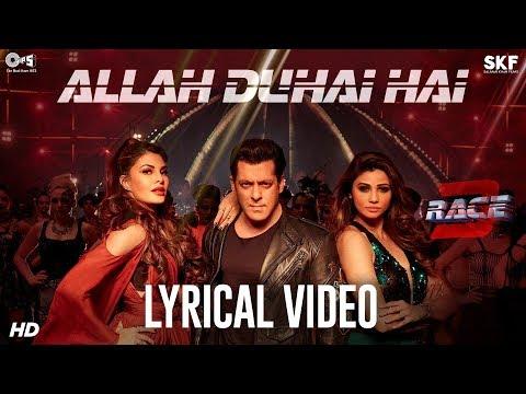 Allah Duhai Hai Song with Lyrics - Race 3   Salman Khan   JAM8 (TJ)   Latest Hindi Songs 2018
