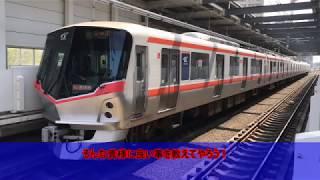 【迷列車で行こう】(6) 死闘!JR VS TX