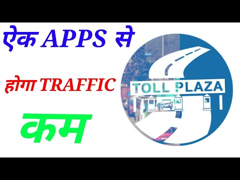 ONE APPS REDUCED TRAFFIC IN INDIA SHORTLY