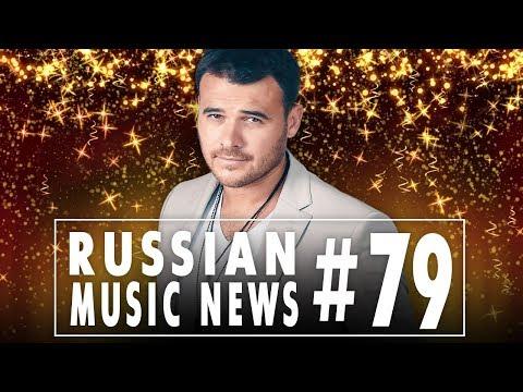 #79 10 НОВЫХ ПЕСЕН 2018 - Горячие музыкальные новинки недели