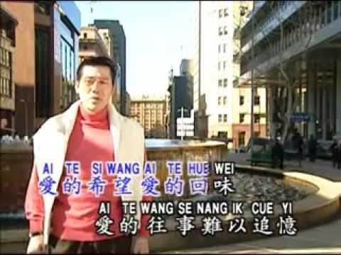 罗时丰@Luo Shi Feng- 爱你一万年@Ai Ni Yi Wan Nian