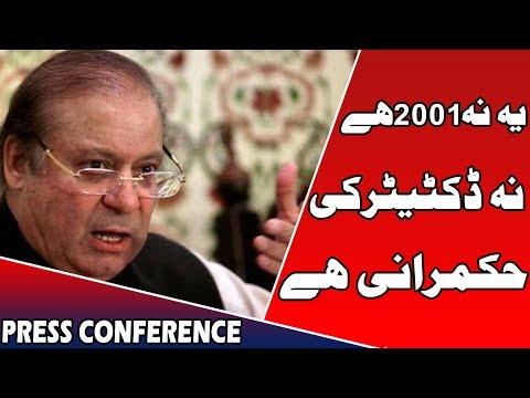 Behind the curtain activities against PML-N must stop, warns Nawaz Sharif | 24 News HD