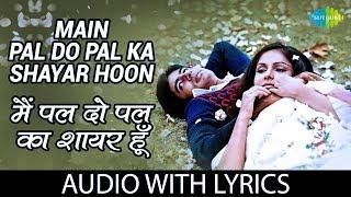 Main Pal Do Pal Ka Shayer Hoon with lyrics | मैं पल दो पल का शायर हूँ | Mukesh