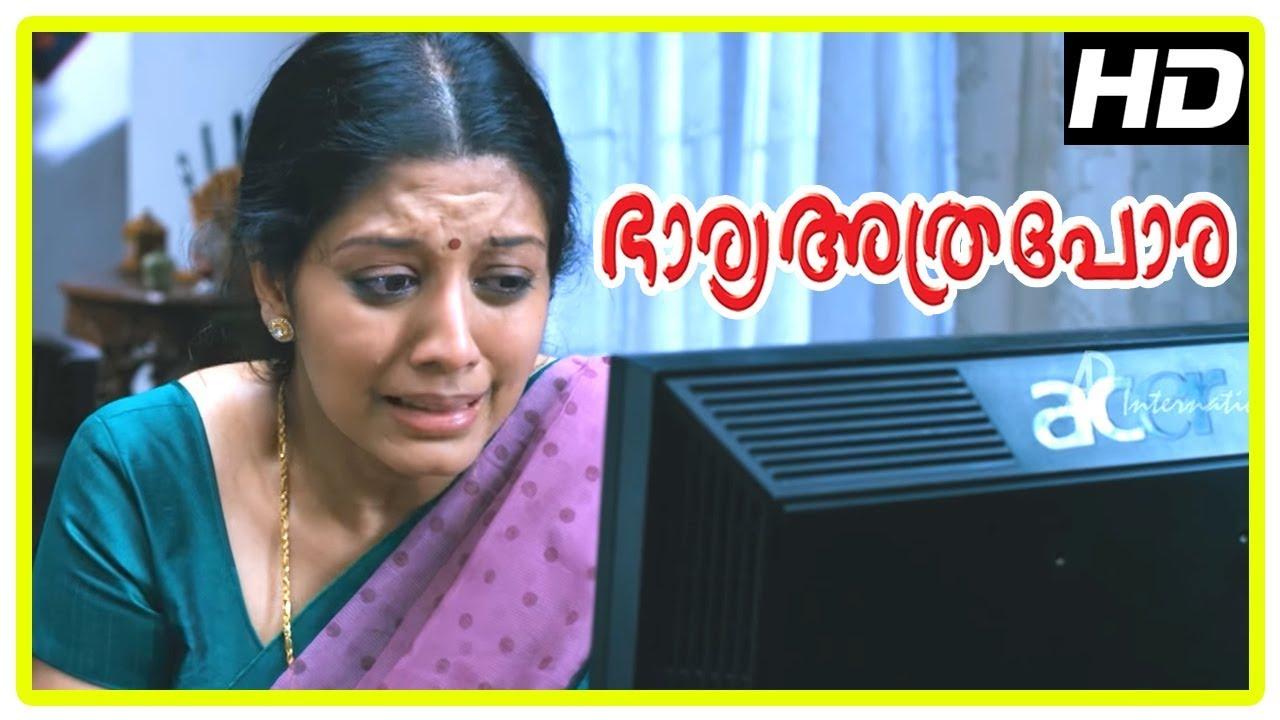 Bharya Athra Pora Movie Scenes | Gopika and Jayaram upet with Master Ken | Molly Kannamally