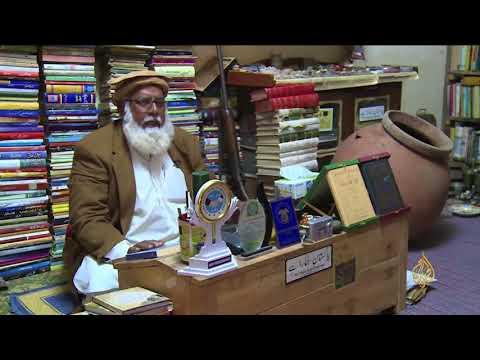 هذا الصباح - مكتبة خاصة بباكستان تعادل متحفا  - نشر قبل 1 ساعة