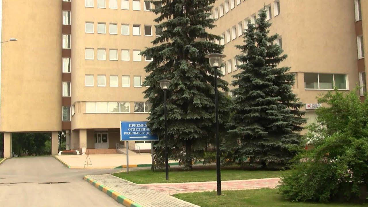 Город новосибирск больница 34 номер телефона