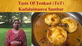 For Bachelors  Recipe-07  Kadalai Maavu Sambar Besan Sambar கடல மவ சமபர சல நமடஙகளல