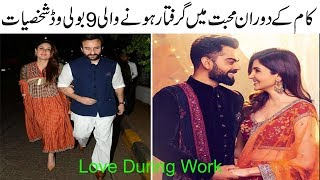 9 Real Life Bollywood Couples Who Fell In Love While Working By News Tv