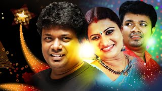 Malayalam Comedy Stage show | Manoj Guinness, Devi Chandana, Prasanth Kanjiramattom Super Comedy