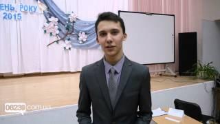 Ученик года 2015 Александр Рагулин о своих впечатлениях
