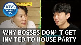 Why bosses don't get invited to house warming parties [Boss in the Mirror/ENG/2019.12.29]