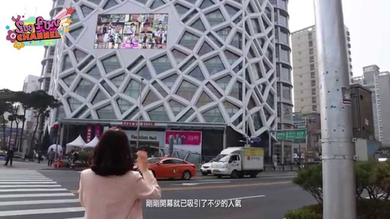 第 6 輯 1/4 首爾地鐵輕鬆遊 (Sue Fun Channel) - YouTube
