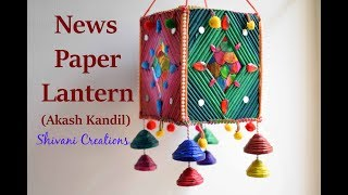 How to make Newspaper lantern or Lampshade/ Diwali Akash Kandil/ Best from Waste
