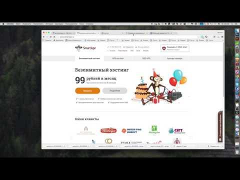 Тест: безлимитный хостинг SmartApe и Битрикс-24