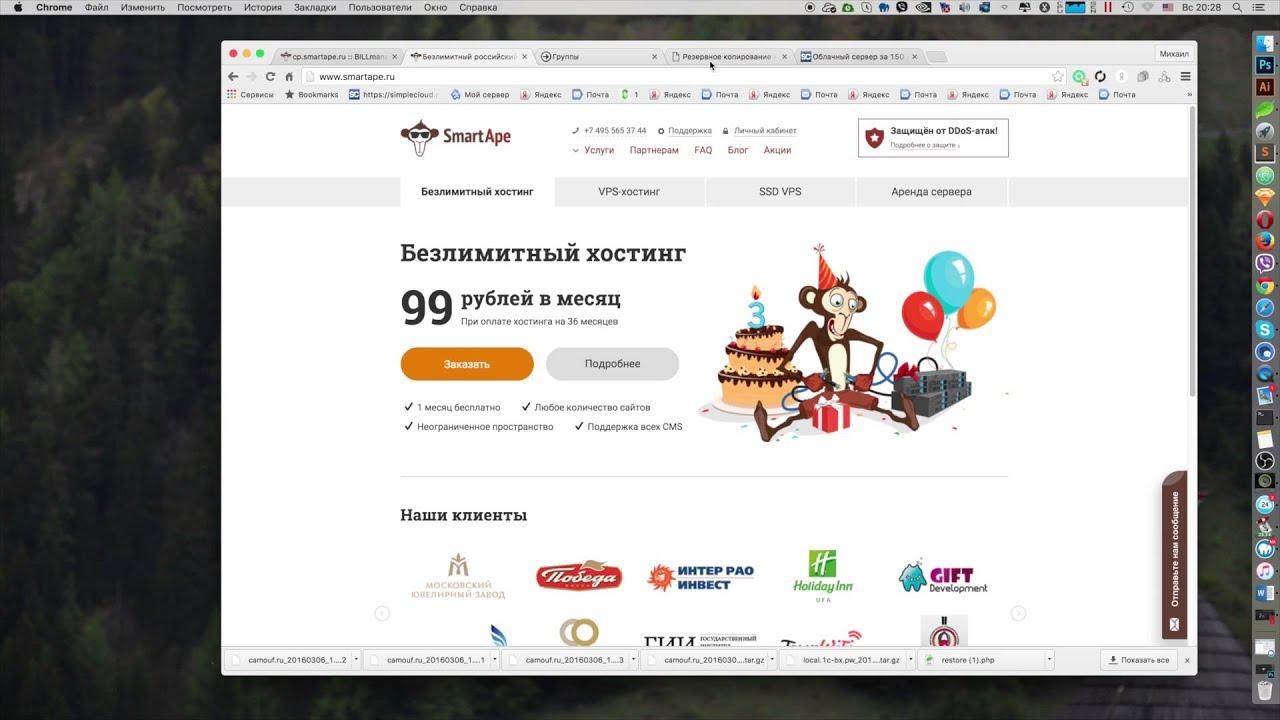Хостинг месяц тест где создать сайт бесплатный хостинг