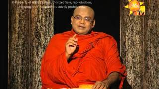 Diwya Wanshaya - Poya Day Discussion | 2016-02-22