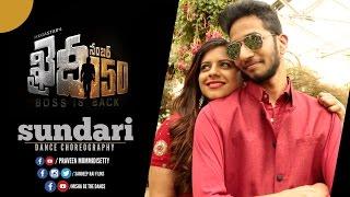 Sundari | Khaidi No. 150 | Dance Choreography | Chiranjeevi | Kajal | DSP