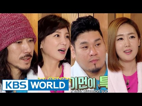 Happy Together - Kim Seongeun, Byul, Tiger JK & more! (2015.04.10)