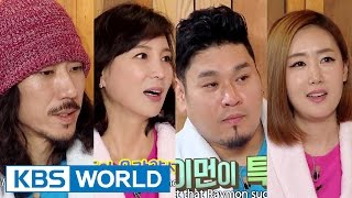 Happy Together - Kim Seongeun, Byul, Tiger Jk & More! (2015.04.10)