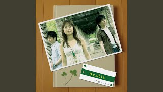 Provided to YouTube by The Orchard Enterprises 夢の隣 · Oxalis クローバー ℗ 2007 Shamrock Records Released on: 2007-01-08 Auto-generated by YouTube.